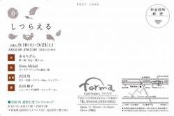 Forma13092_2