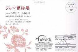 Forma15052