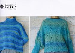 Knit1501